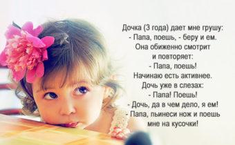 Мысли детей о взрослой жизни