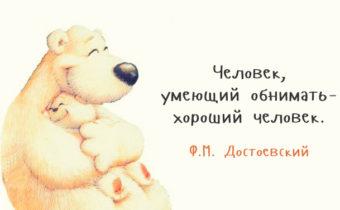 25 красивых цитат Фёдора Достоевского