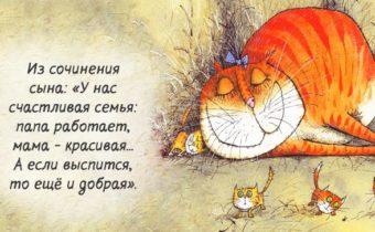 Детские мудрости