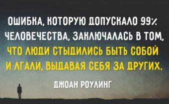 25 цитат волшебницы Джоан Роулинг