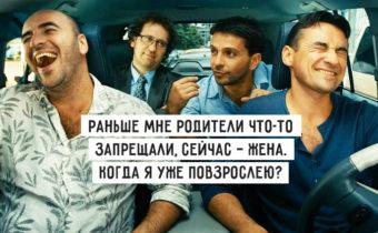 15 незабываемых цитат из фильма «О чем говорят мужчины»