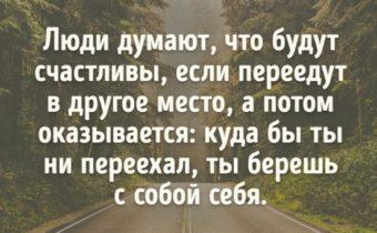 25 правдивых цитат Нила Геймана