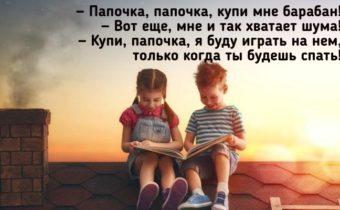 Фразы из книги Корнея Чуковского