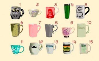 Тест: Что выбор чашки говорит о вашем характере