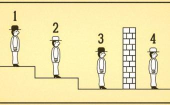 Интересные задачи на логику