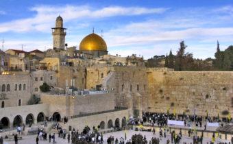 Почему нельзя оставить ворчащую жену в Иерусалиме