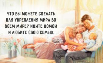 Наставления Матери Терезы