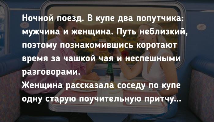 познакомиться с девушкой из москвы в контакте