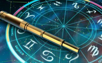 Гороскоп Павла Глобы на 22 января 2020: все знаки зодиака