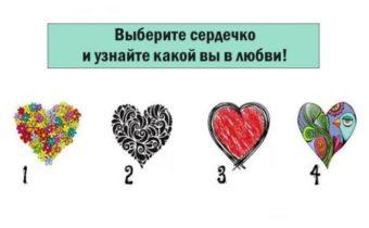 Тест: сколько в вас романтики и страсти