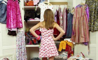 О чем расскажет ваша одежда?