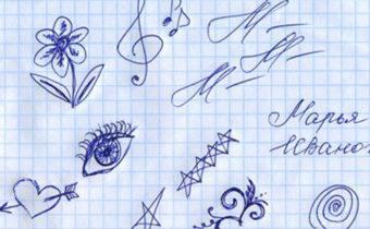 Что означают ваши рисунки и о чем говорит подсознание?