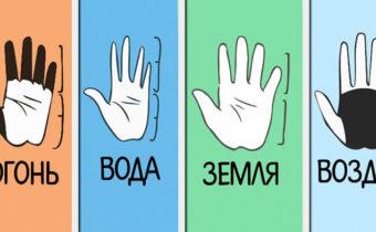 Что говорит о вас форма вашей руки