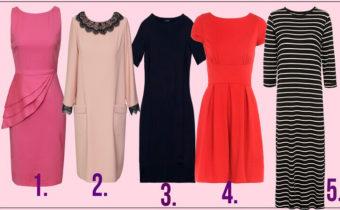Тест: выберите платье и узнайте кое-что интересное о себе