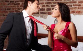 Как женщине заставить мужчину делать то, что она хочет