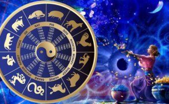 Астрологическое начало года: влияние на знаки зодиака