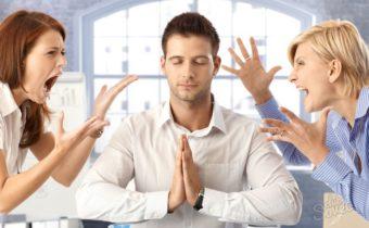 Самые спокойные и уравновешенные знаки зодиака