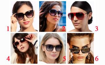 Тест: выберите солнцезащитные очки