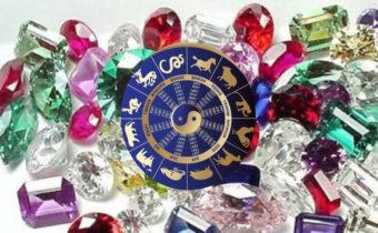 Какие камни подходят женщинам по гороскопу