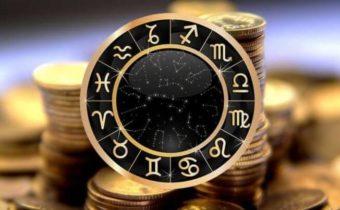 Финансовый гороскоп на август 2021