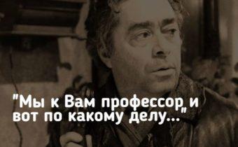 Веселые, добрые и со смыслом форазы Романа Карцева