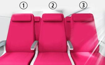 Тест: ваш выбор места в самолете может рассказать о характере человека