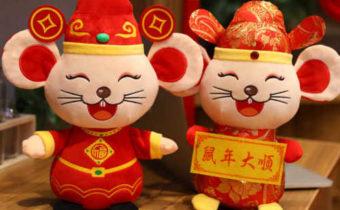 Традиции китайского Нового года: как встречать Белую Крысу и что дарить?
