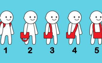 То, как Вы носите сумку, многое может рассказать о Вас