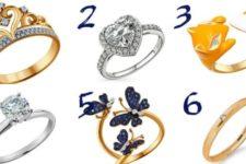 Выберите кольцо и узнайте о совем характере